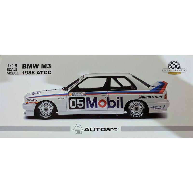 BMW M3 1988 ATCC