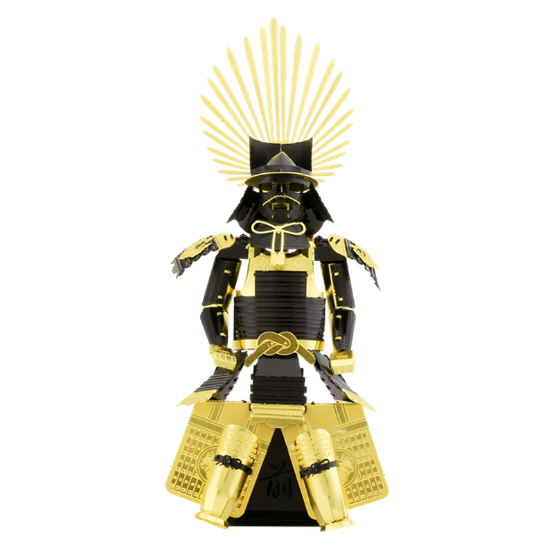 Metal Earth  Japanese Toyotomi Armour