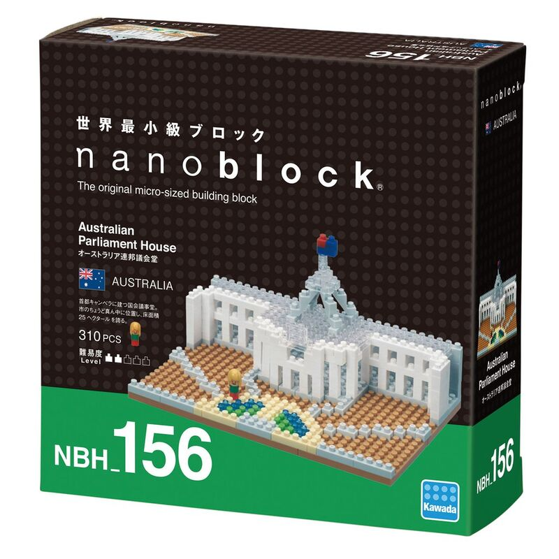 Nanoblock  Australian Parliament House