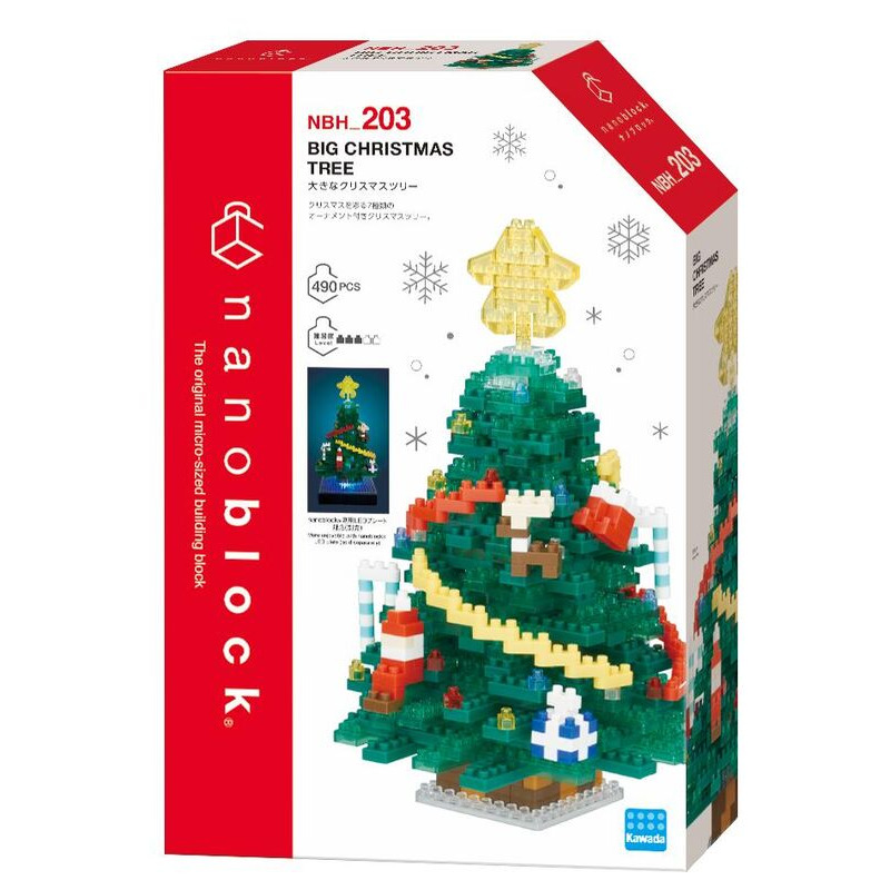 Nanoblock  Big Christmas Tree